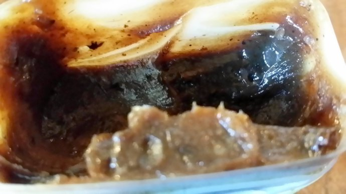AbdesSalaam Kafkaesque-Aged-Civet-Paste yaşlı civet miski.jpg