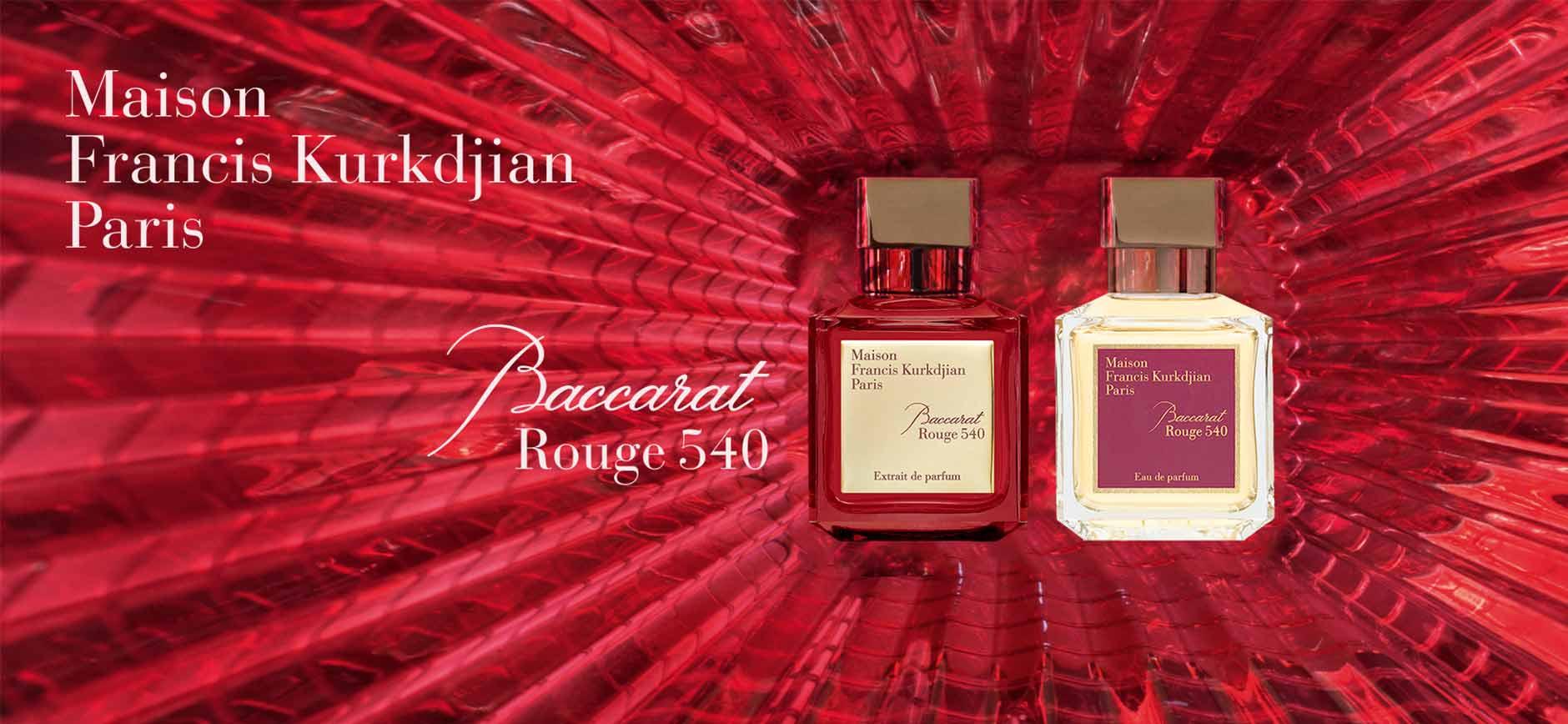 mfk baccarat 540 edp ve extrait de parfum kristaller commercial poster.jpg